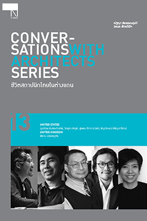 We have been featured in the Conversation with Architects Series Vol.13
